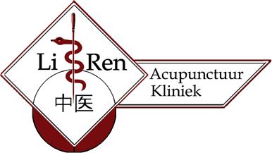 Li & Ren Acupunctuur Kliniek Logo